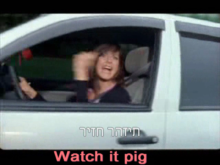 Watch it pig
